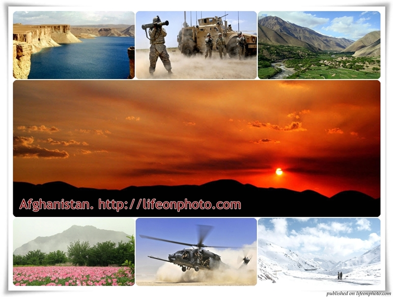 Такой разный афганистан