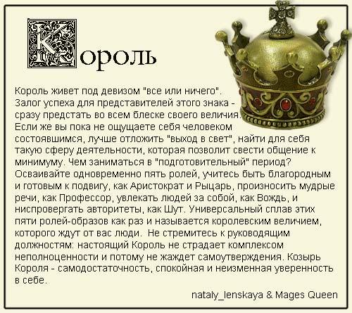 http://img-fotki.yandex.ru/get/4712/134274644.4/0_63d79_b326030_orig
