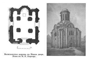 Васильевская церковь на Новом дворе в Киеве, план