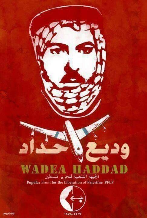 wadie-haddad.jpg
