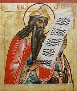 Пророк_Захария_(Кижи).jpg