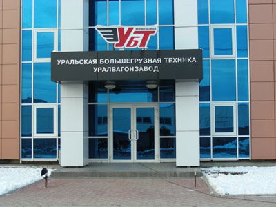Всуд предъявили иск обанкротстве «Уралвагонзавода»