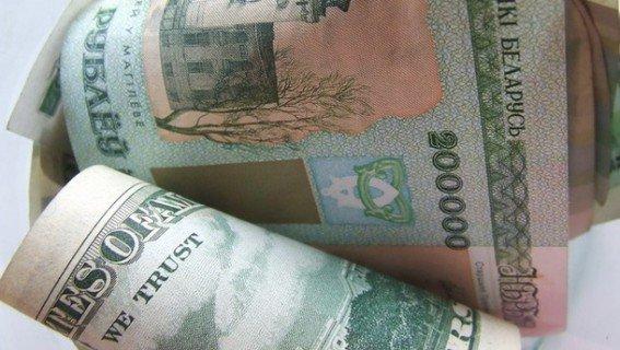 Доллар снова немного снизился