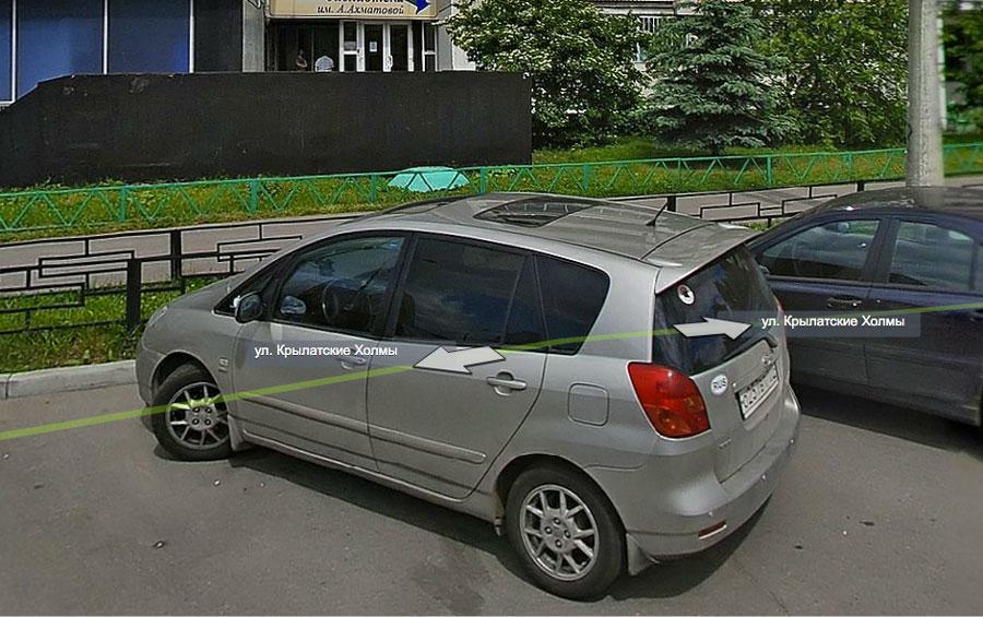 Русская Страховая Транспортная Компания Отзывы