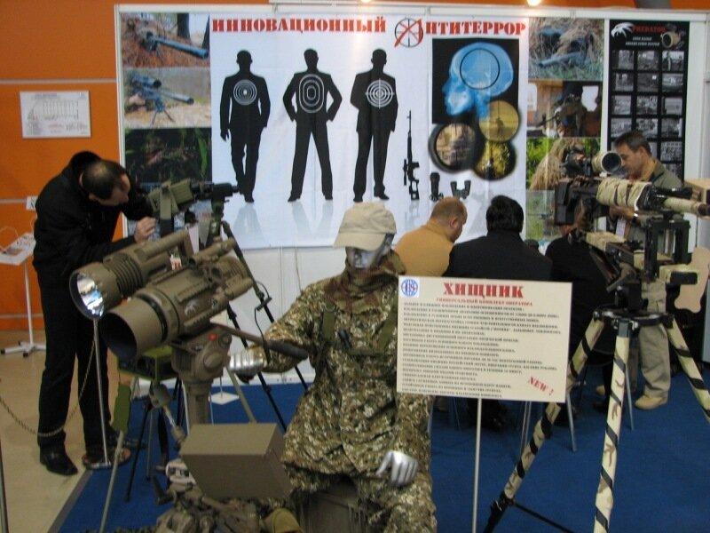 Интерполитех-выставка
