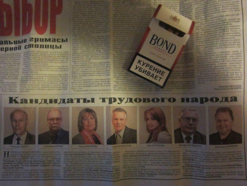 Рвут русскую онлайн 22 фотография
