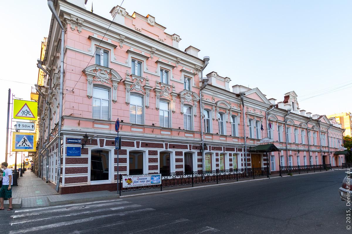 Астрахань 43