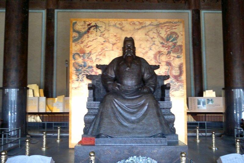 Западные гробницы династии Цин