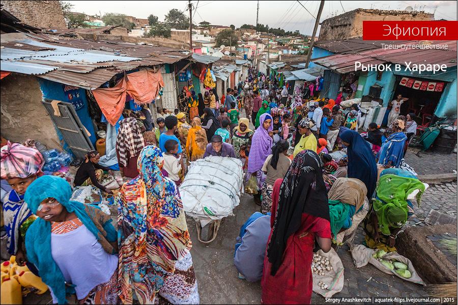 Рынок нищих для нищих