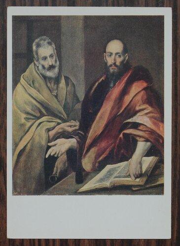 Апостолы Петр и Павел. 1614 г.