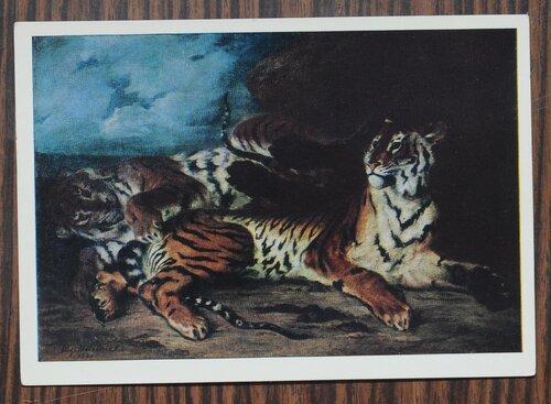 Молодой тигр, играющий со своей матерью. 1830