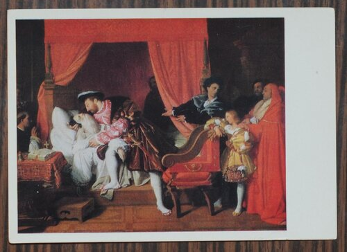 Смерть Леонардо да Винчи. 1818