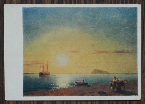 Морской берег. Прощание. 1868 г.
