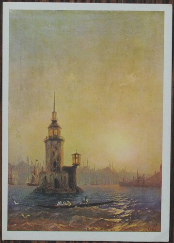 Вид Леандровой башни в Константинополе. 1848