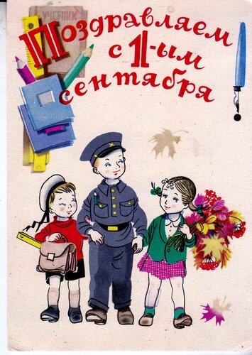 Рисует Сюзанна Бялковская, открытка, открытки