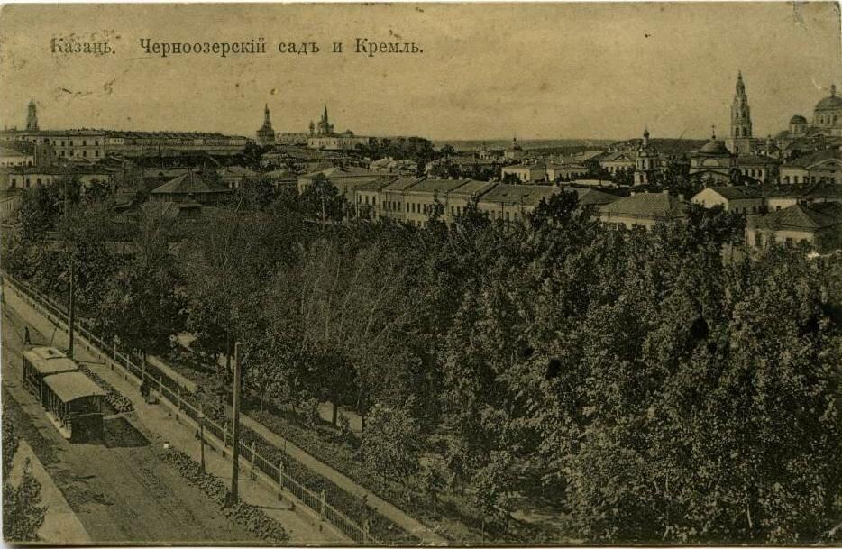 Черноозерский сад и Кремль