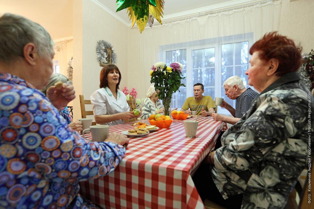 дом для престарелых в московской области стоимость