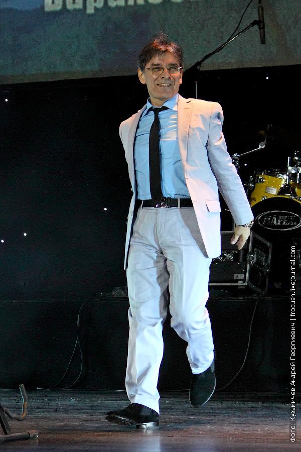 Али Димаев