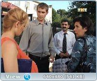 Реальные пацаны (2011/WEBRip/SATRip/3 сезон)