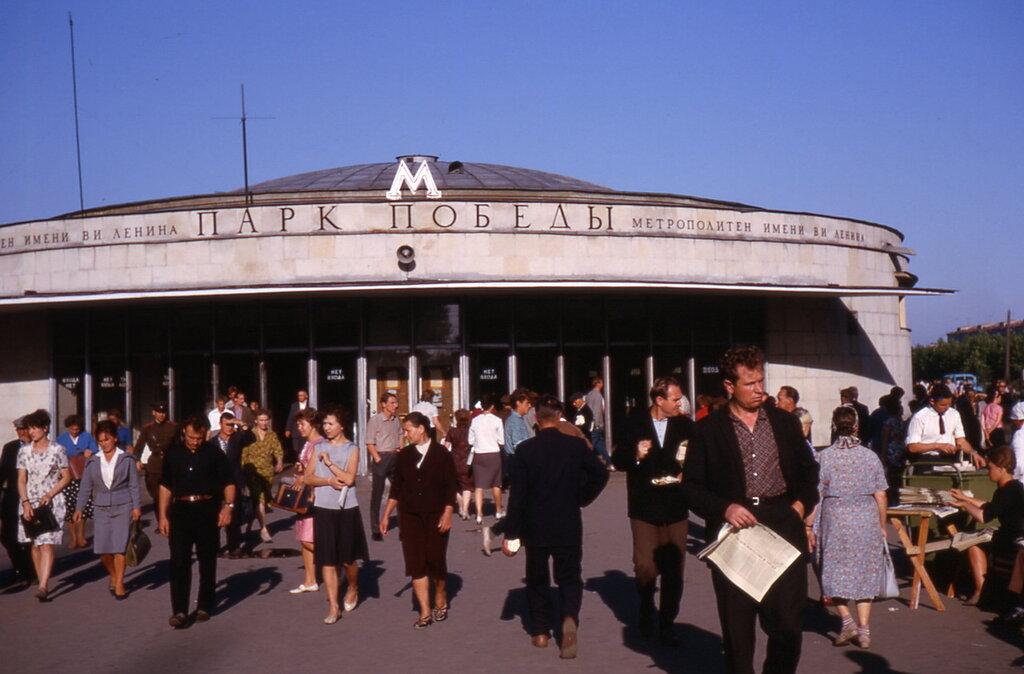 старые фото метро парк победы с ларьками спб преподносить