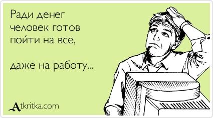 http://img-fotki.yandex.ru/get/4713/130422193.58/0_6c96b_666ab690_orig