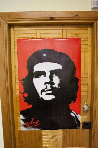 Че Гевара (наш оберег и символ политического атеизма)