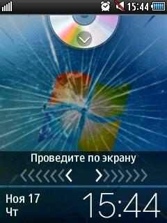 Экран разблокировки