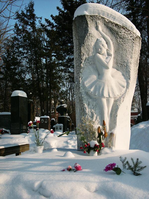 Гали́на Серге́евна  Ваганьково и Новодевичье кладбища. Некрополи в фотографиях. Могилы знаменитостей