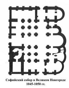 Софийский собор в Великом Новгороде, План 1045-1050 гг.