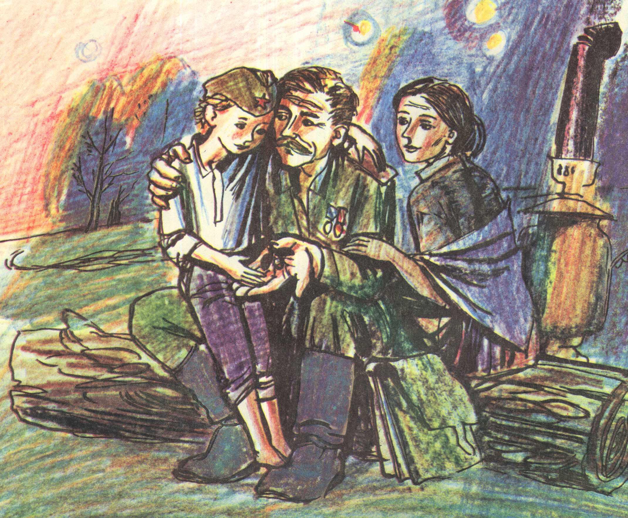 Рассказ семь родов читать
