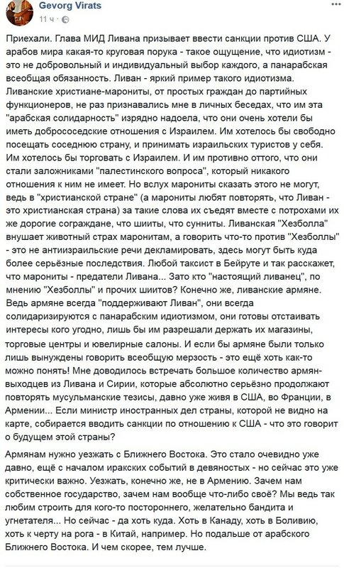 Виратс2.jpg