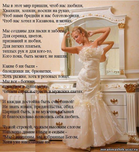 Как сделать чтоб муж любил всегда - Kazan-avon