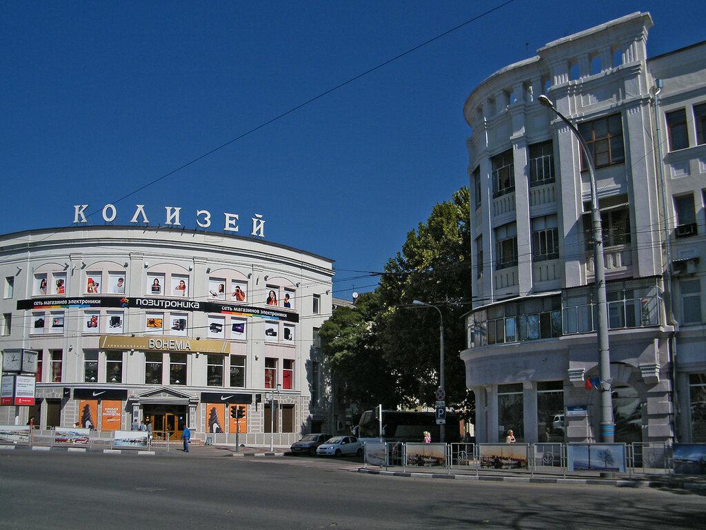 город Новороссийск, города России
