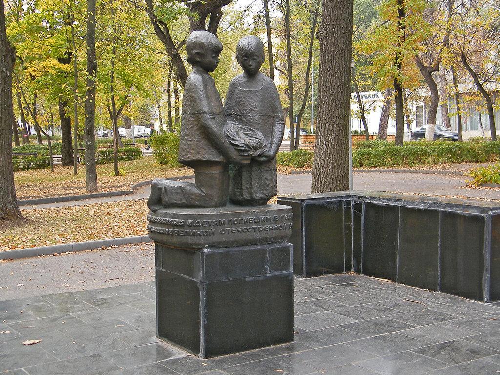 город Липецк, города России