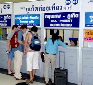 Регистрация билетов на Пхукет в аэропорту Бангкока