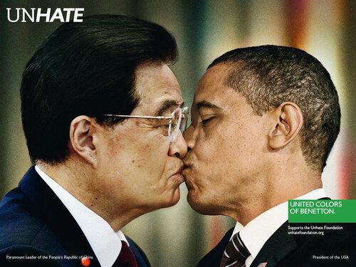 Go2life.net • Кампания НЕненависть, с поцелуями известных политиков