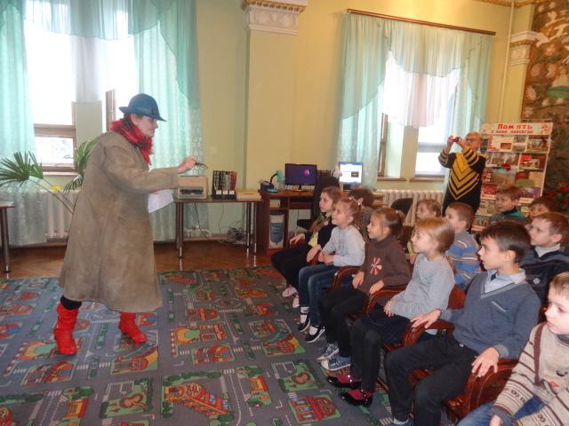 юбилей библиотеки, волшебная страна литературия, донецкая республиканская библиотека для детей, отдел обслуживания дошкольников и учащихся 1-4 классов, занятия с детьми