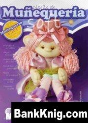 Журнал Munegueria soft Ano 1 №4