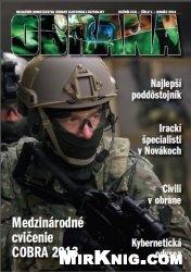 Журнал Obrana №1 2014