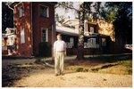 В Муранове - июль 1999.jpg