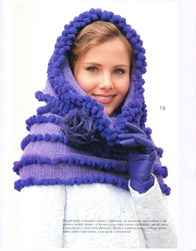 детское вязание спицами пальто.