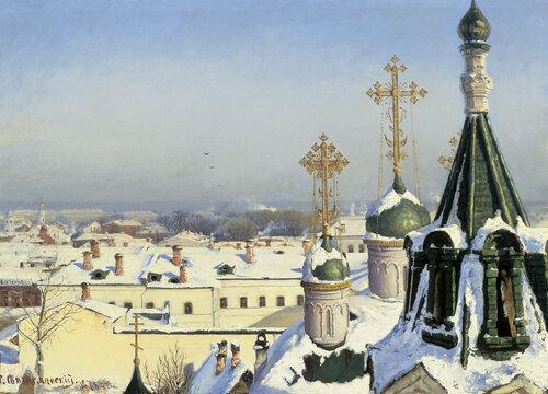 Сергей Иванович Светославский. Из окна Московского училища живописи 1878.