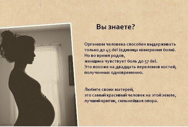 Задумайся......(1 фотка)