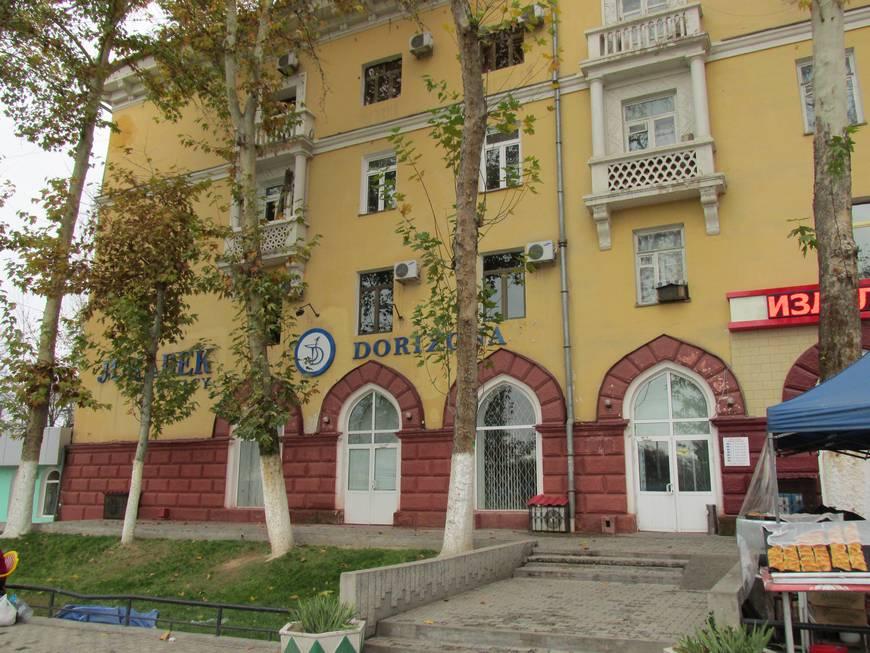 сталинские дома на улице бабура 20.JPG