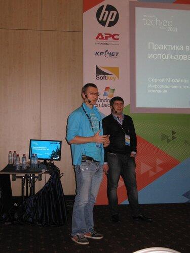 Петр Васильев - слева и Сергей Михайлов - справа рассказывают о первом в России внедрении Office 365