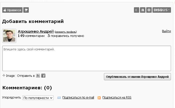 joomla 1.7 комментарии