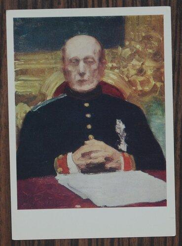 Портрет К.П.Победоносцева. 1903 г.