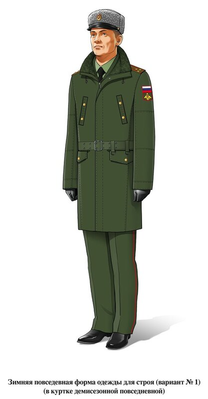 Russian Military Uniforms and Clothing - Page 2 0_123f63_b1a761ff_XL