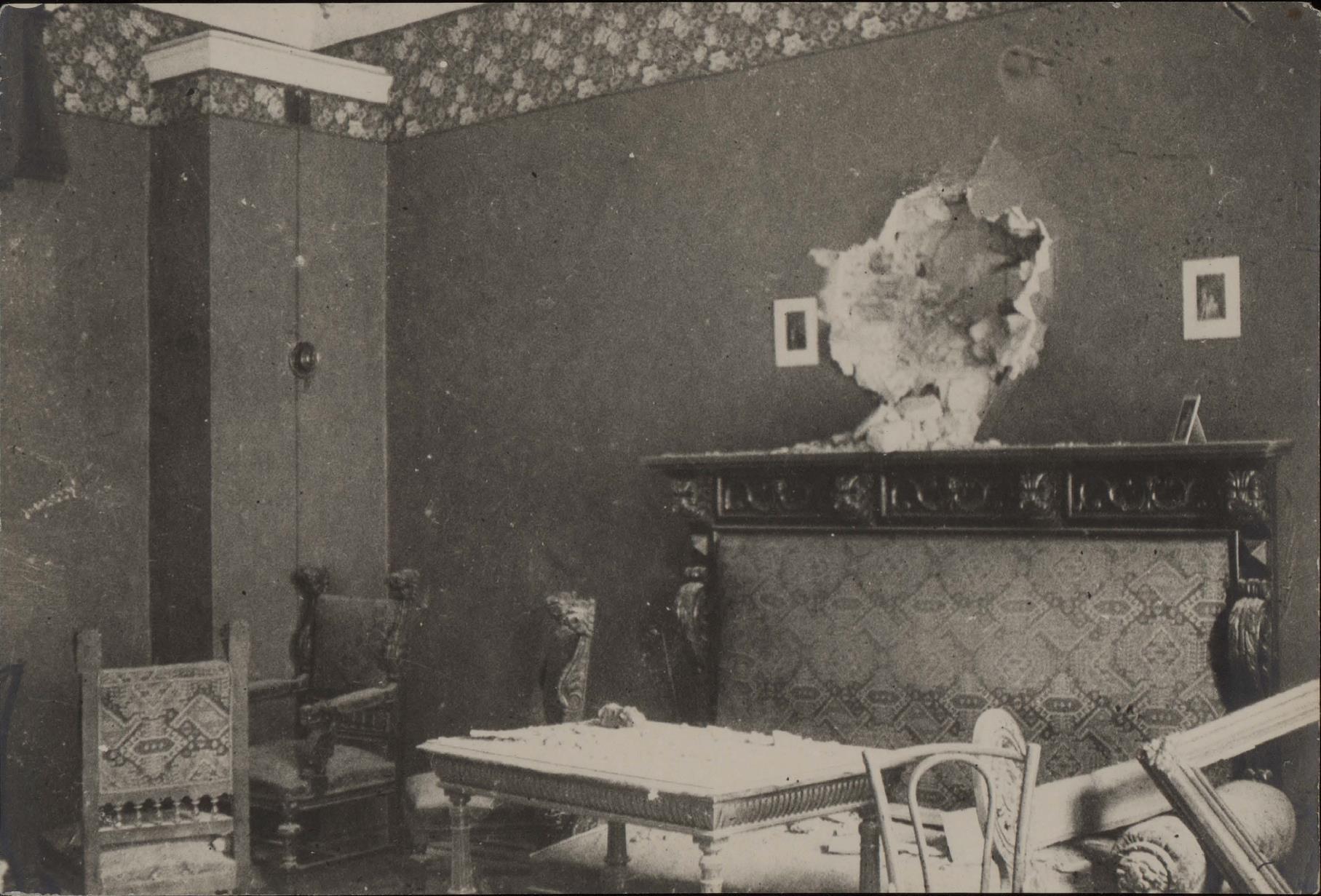 22. Попадание снаряда в квартиру у Никитских ворот