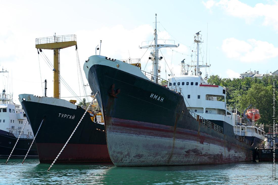 Военный транспорт Тургай, средний морской танкер Иман